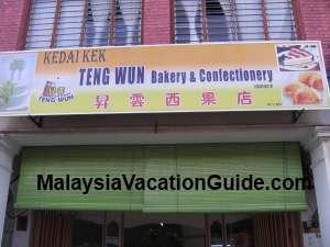 Teng Wun Bakery Kuala Kubu Bharu