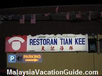 Restoran Tian Kee Signage