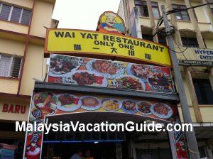 Wai Yat Restaurant Brinchang