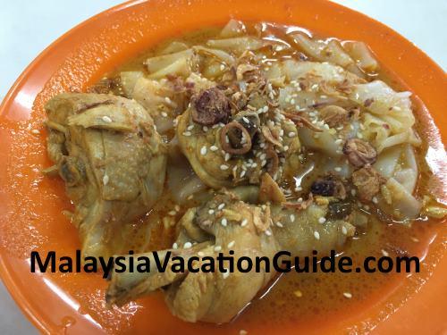 O&S Restaurant Curry Chee Cheong Fun