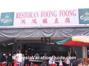 Restoran Foong Foong Ampang