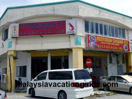 Chuan Kee Restaurant Batang Kali