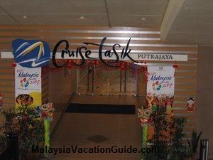 Putrajaya Cruise Tasik