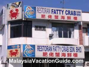 Fatty Crab Taman Megah