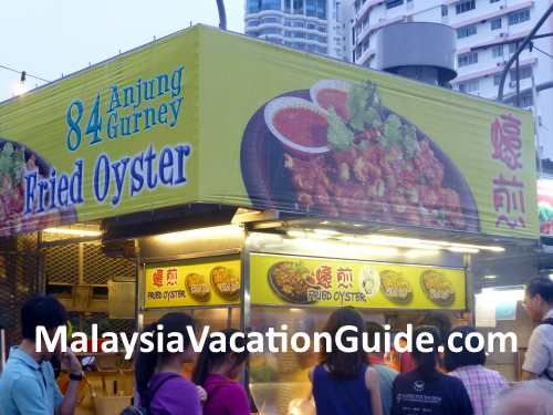 Gurney Drive Fried Oyster Stall