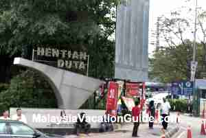 Hentian Duta Bus Terminal Entrance