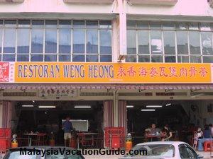 Restoran Weng Heong