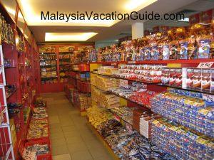 Kuah Langkawi Duty Free Shop