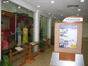 Malaysia Tourism Centre Exhibits