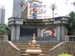 Malaysia Tourism Centre KL