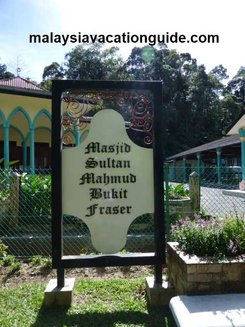 Masjid Sultan Mahmud Bukit Fraser