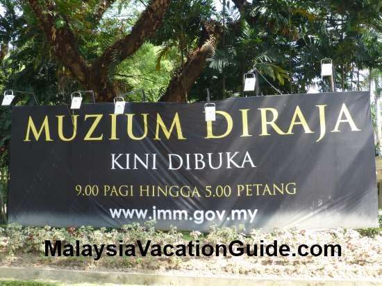 Royal Museum Banner