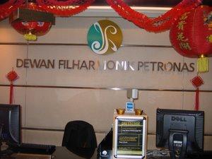Petronas Philharmonic KL