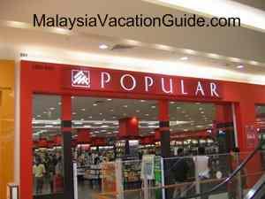 AEON Popular Klang