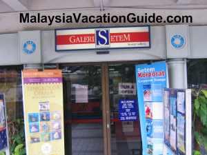 Stamp Gallery Kuala Lumpur