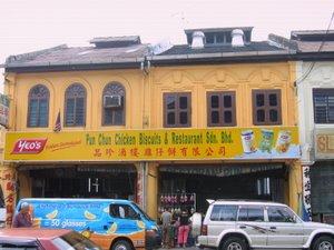 Pun Chun Restaurant Bidor