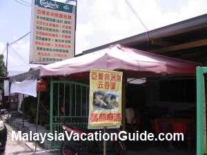 Restoran R Cheng Fei Zhou Yu