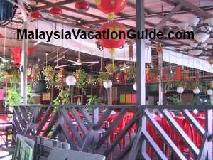 Yin Her Restaurant