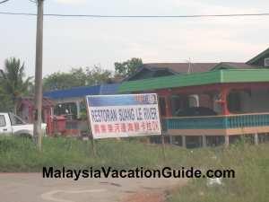 Restoran Suang Le River Signage