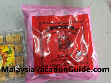 Tiger Brand Fragrant Biscuit or