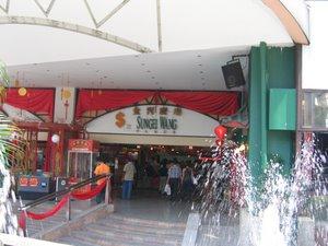 Sungei Wang Shopping