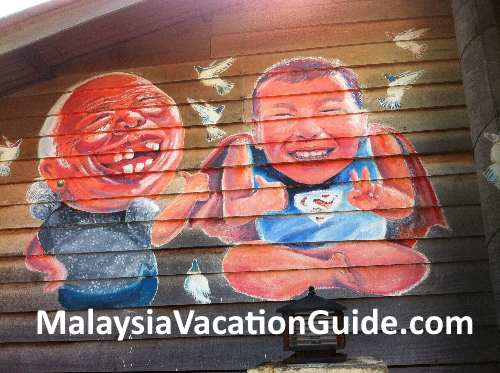 Mural at Chew Clan Jetty