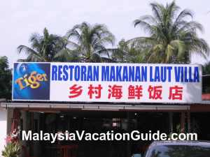 Restoran Makanan Laut Villa
