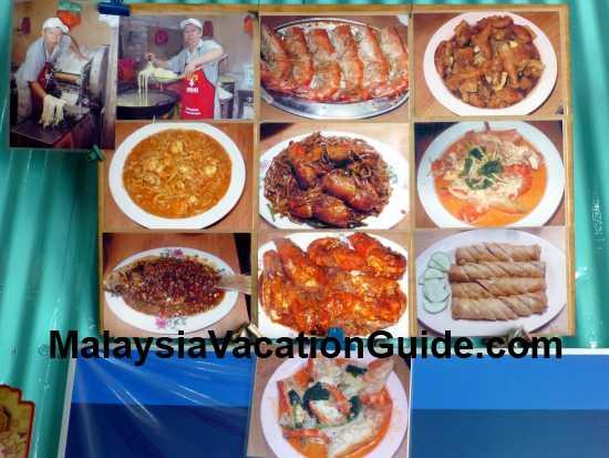 Dengkil Yew Hin Restaurant Menu