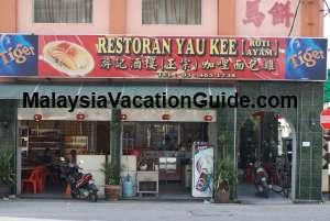 Restoran Yau Kee