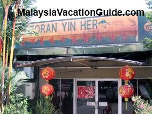 Sungai Buloh Yin Her Restaurant
