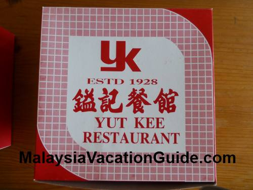 Yut Kee Restaurant Packaging
