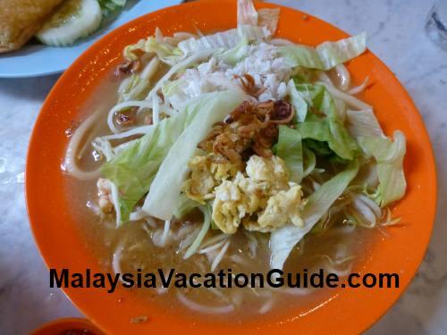 Lam Mee Yut Kee Restaurant